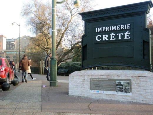 Fronton de l'imprimerie Crété à Corbeil-Essonnes