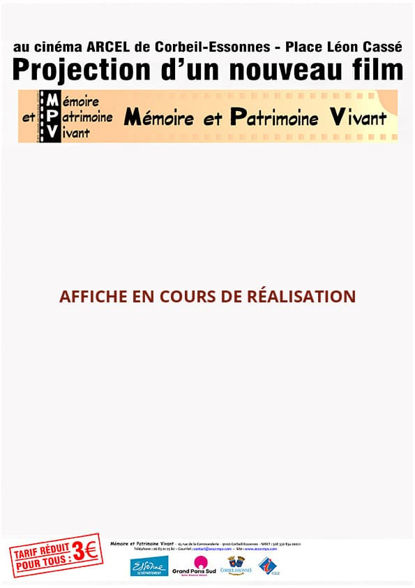 projection-film-mpv_vierge